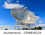 array of satellite dishes or...   Shutterstock . vector #1398838124
