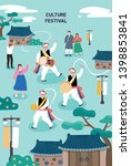korean traditional illustration.... | Shutterstock .eps vector #1398853841