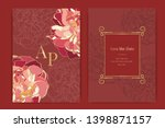 chinese wedding invitation ... | Shutterstock .eps vector #1398871157