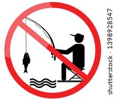 no fishing  label or sticker | Shutterstock .eps vector #1398928547