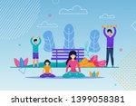 happy family exercising in city ... | Shutterstock .eps vector #1399058381
