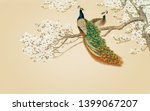 tree with peacock texture... | Shutterstock . vector #1399067207