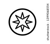 star icon vector. simple flat...