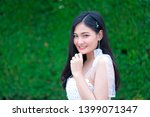 portrait of beautiful young... | Shutterstock . vector #1399071347