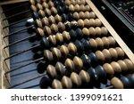 obsolete wooden abacus  black... | Shutterstock . vector #1399091621