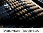 obsolete wooden abacus  black... | Shutterstock . vector #1399091627