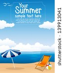 summer background | Shutterstock .eps vector #139913041
