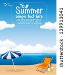 summer background | Shutterstock .eps vector #139913041