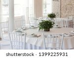 composition of greenery in the... | Shutterstock . vector #1399225931