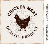 Chicken Meat Vector Emblem ...