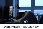 tired businessman sleeping late ...   Shutterstock . vector #1399324124