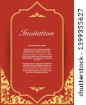 vector of invitation template ... | Shutterstock .eps vector #1399355627