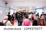 hong kong  china  may 13  2019  ... | Shutterstock . vector #1399375577