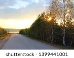 forest road to the river at... | Shutterstock . vector #1399441001