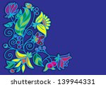 decorative flower background | Shutterstock .eps vector #139944331