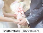 loving young male and female...   Shutterstock . vector #1399480871