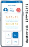 math games smartphone interface ...