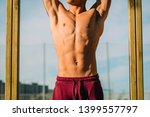 muscled torso of an... | Shutterstock . vector #1399557797