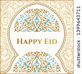 happy eid mubarak greeting... | Shutterstock .eps vector #1399643711