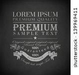 chalk  typography premium ... | Shutterstock .eps vector #139969411