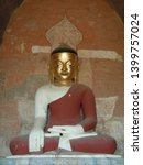 2013 april buddhism statue in ... | Shutterstock . vector #1399757024