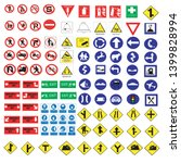 all collection of warning ... | Shutterstock .eps vector #1399828994