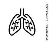 Lungs Vector Icon Design...