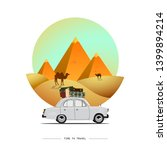 travel by car. road trip. time... | Shutterstock .eps vector #1399894214