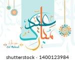vector of eid mubarak  happy... | Shutterstock .eps vector #1400123984
