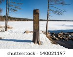 The Mississippi headwaters located in Itasca State Park in Minnesota, USA