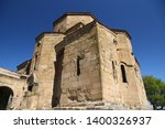 in georgia mtskheta the old... | Shutterstock . vector #1400326937