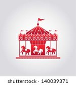 Vintage Merry Go Round  ...