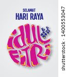 idul fitri is muslim holiday | Shutterstock . vector #1400553047