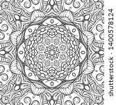 seamless tracery tile mehndi...   Shutterstock .eps vector #1400578124