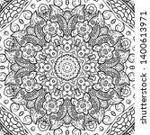 seamless tracery tile mehndi...   Shutterstock .eps vector #1400613971