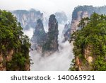 zhangjiajie national park in... | Shutterstock . vector #140065921