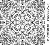 seamless tracery tile mehndi...   Shutterstock .eps vector #1400821424