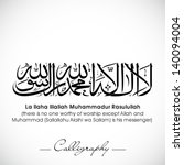 arabic islamic calligraphy of... | Shutterstock .eps vector #140094004