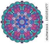 mandala  tracery wheel mehndi...   Shutterstock .eps vector #1401051977