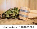 wooden ladle  birch broom on... | Shutterstock . vector #1401075881