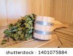 wooden ladle  birch broom on... | Shutterstock . vector #1401075884