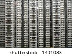 Apartment Block  Hong  Kong