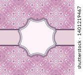 vintage vector abstract flower... | Shutterstock .eps vector #1401219467
