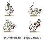 arabic islamic calligraphy of...   Shutterstock .eps vector #1401250397