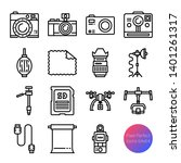 camera and equipment outline... | Shutterstock .eps vector #1401261317