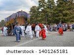 Kyoto  Japan   May 15  2019  I...