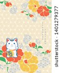 japanese cat icon vector with... | Shutterstock .eps vector #1401279377