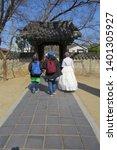 jeonju  south korea  april 2nd... | Shutterstock . vector #1401305927