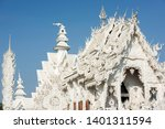 damaged spire on the white... | Shutterstock . vector #1401311594