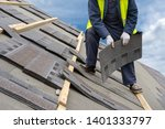 Qualified Roofer Worker In...